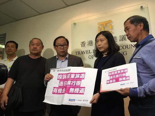 香港一廉航旅行团回程机突然取消 游客购高价返程票