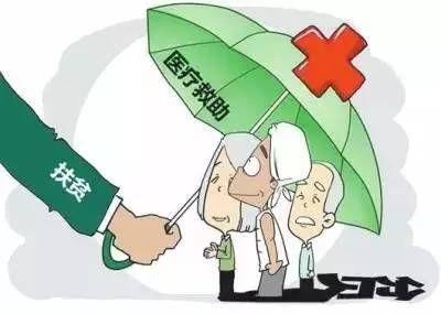 广东出台农村人口大病救治方案 治病花32万自付降至1万