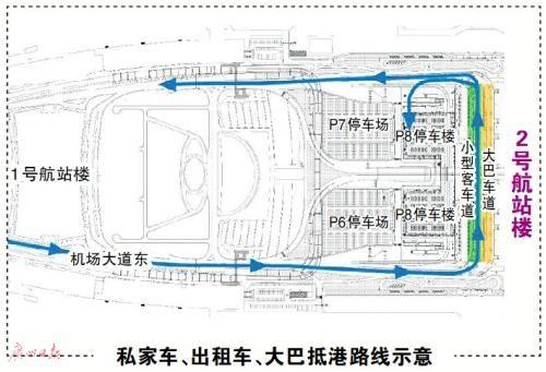 华南最大综合交通中心今日启用 相当于30个国际标准足球场大小