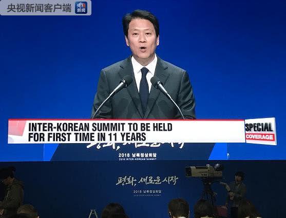 韩媒公布韩朝首脑会晤流程 板门店军事分界线首会