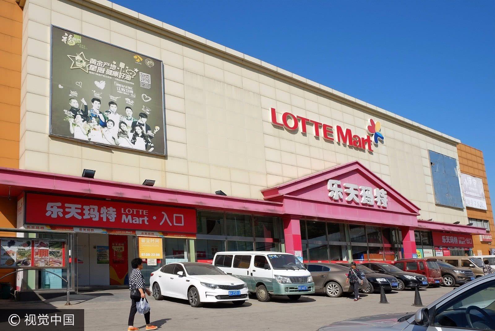 乐天拟向物美出售22家北京门店 售价2560亿韩元