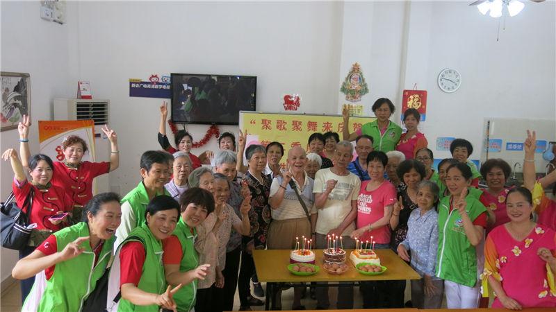 大发国际居家养老服务:3545处设施、智能支援