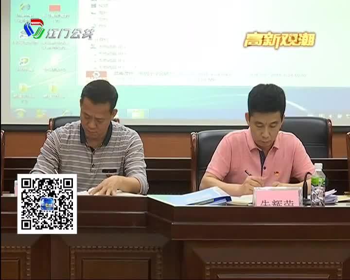 """高新区(江海区)实施毒品预防教育""""6·27""""工程"""