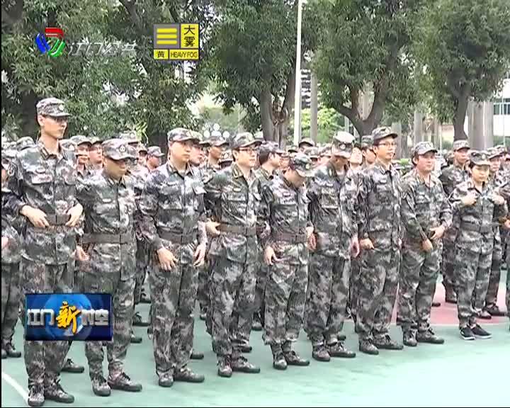 江门组织民兵应急营拉动点验