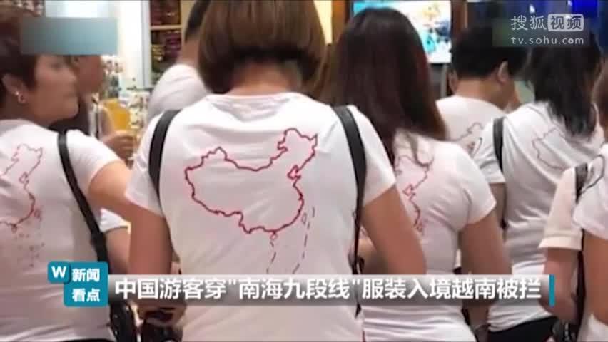 中国游客越南机场被拦