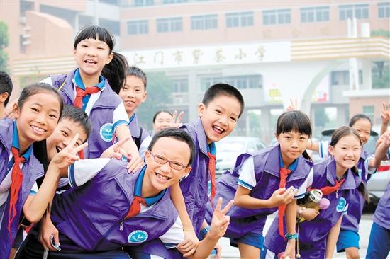 江门市紫茶小学:德育活动丰富多样 文明之花开遍校园