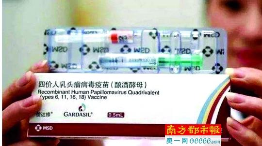 广东多地4价HPV疫苗出现短缺现象 接种或等明年