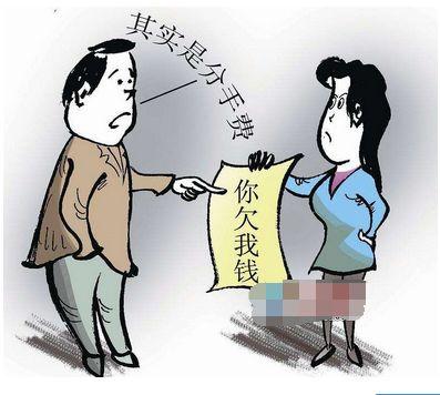 男子写10万借条做分手费却不兑现 女方起诉被驳回