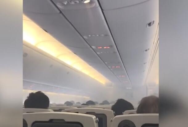 东京飞香港一载137人客机机舱冒烟 至少4人不适