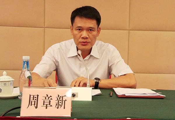 梅州市委原常委、宣传部长周章新涉受贿、贪污罪,被提起公诉