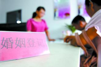 广东省婚姻登记预约 实现全省统一