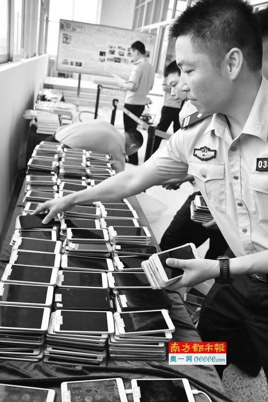 广州网络赌博团伙出老千日收入过万