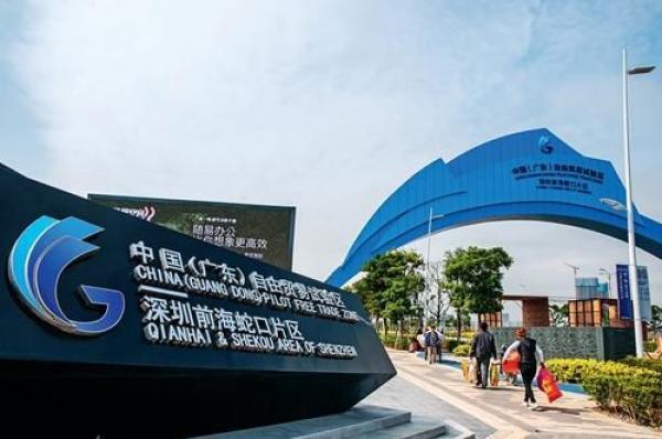国务院发文:深化广东自贸区改革