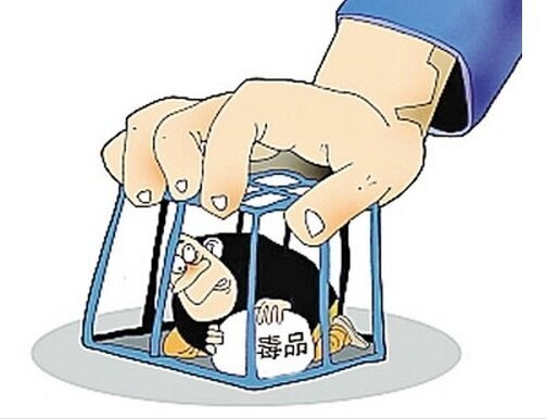 妻子牵线丈夫贩毒80克 被判处15年
