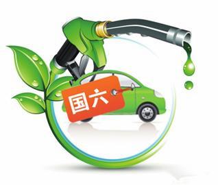 广东拟9月起全面供应国六标准车用柴油