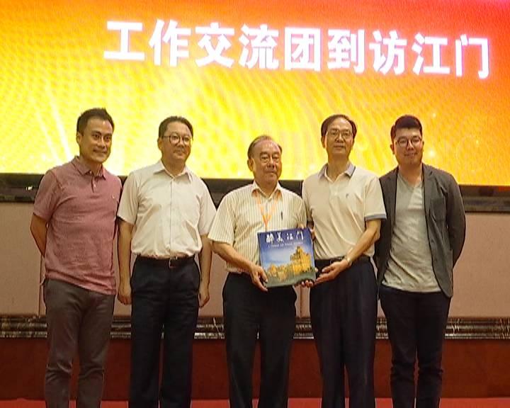 香港五邑总会社会工作交流团到我市考察