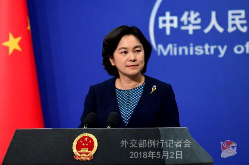 中美经贸对话举行在即  外交部:磋商符合两国利益