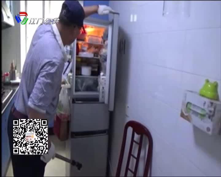 """菜花蛇跑进冰箱 应是搭了""""顺风车"""""""