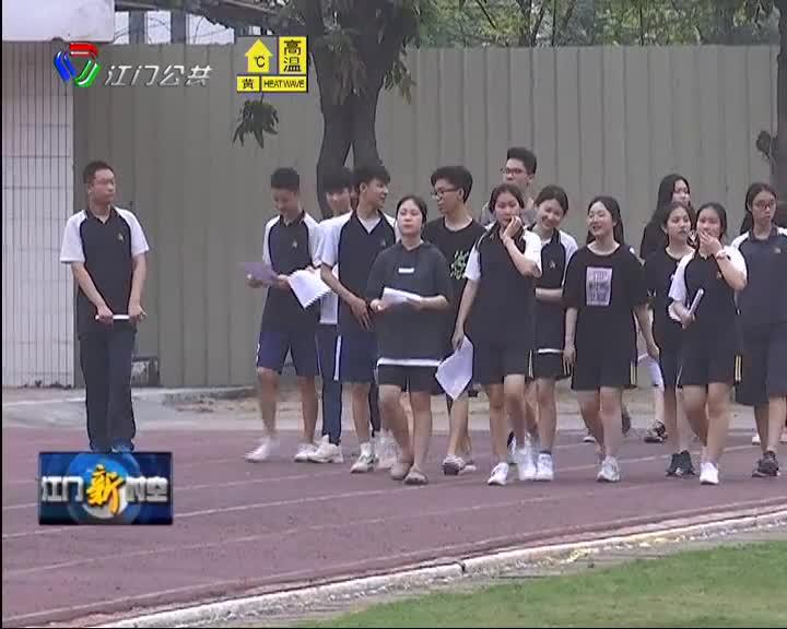 """广东中加柏仁学校:师生3小时""""生命接力"""" 鼓励癌症患者"""