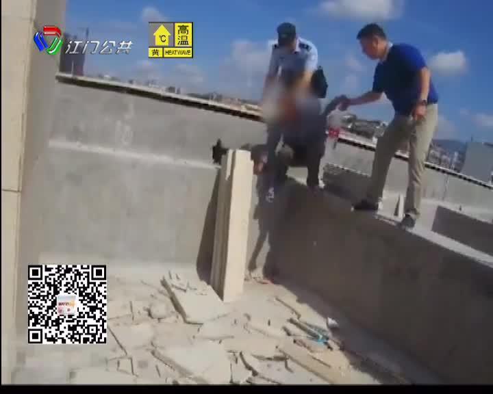 一男子为讨薪扬言跳楼 因扰乱秩序被行政拘留