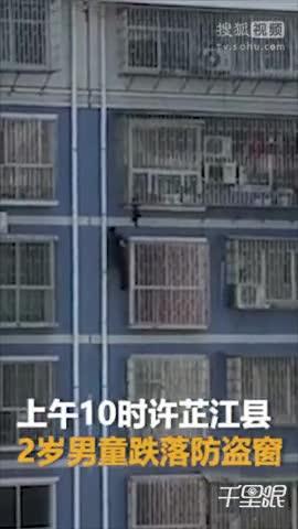 退伍军人徒手爬5楼救人