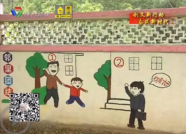 幼儿园文明班组计划_幼儿园外墙宣传标语画大全_幼儿园外墙宣传标语画汇总