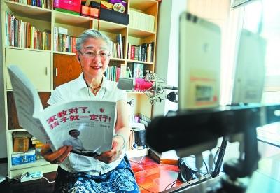 武汉网红奶奶直播8个月吸粉54万 收礼物收到手软