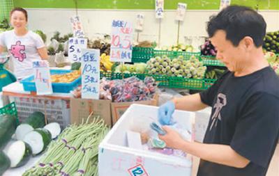 """香港支付方式日渐丰富 支付工具已不是""""痛点"""""""
