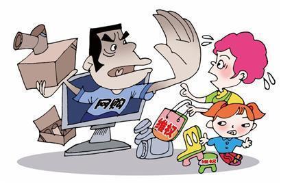 大发888娱乐城北京江苏为网购纠纷高发区 食品涉案占比超一半