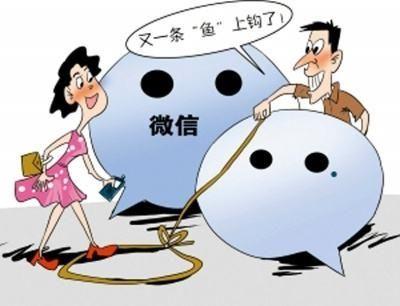 """警方破获一起""""微信卖茶叶""""特大新型网络诈骗案"""