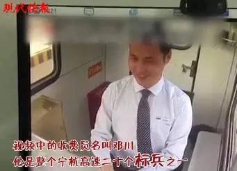 """南京高速""""微笑收费员""""视频走红 网友:满满机械舞喜感"""