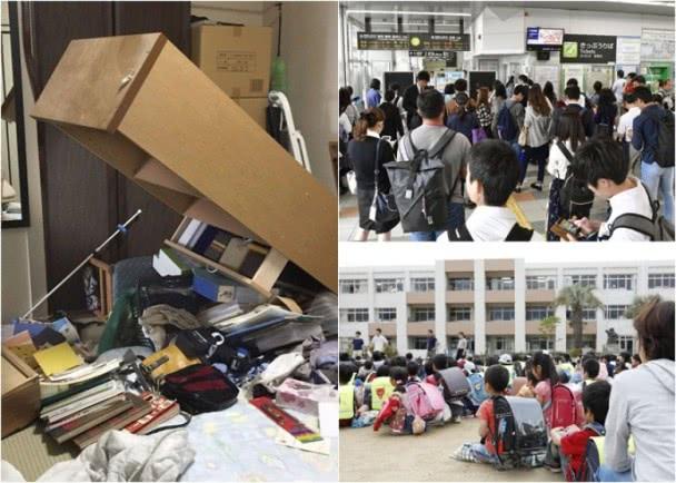 日本大阪发生6.1级地震:已致17万户停电 1名女童死亡