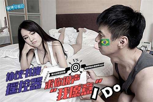 广州男子为看世界杯拒同房 妻子一怒挥铁锤砸烂门