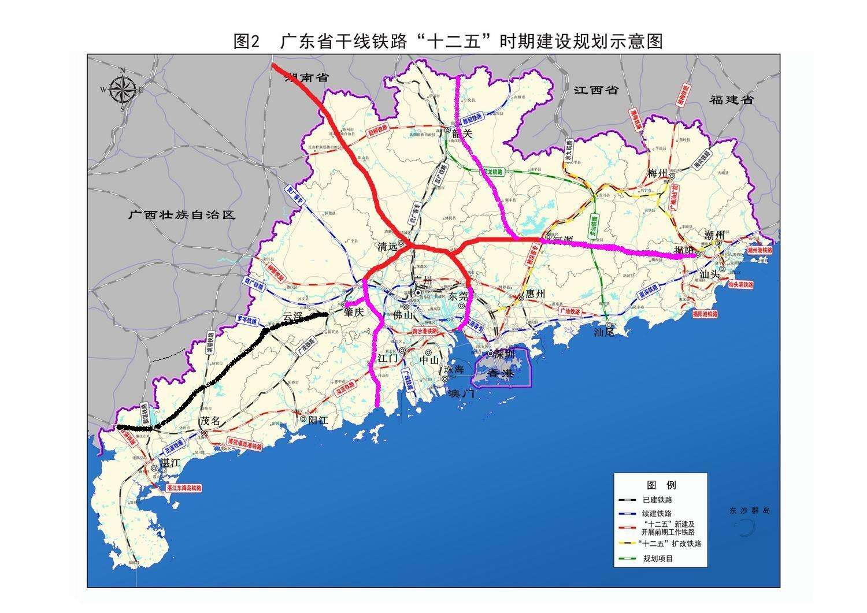 江门将新增两条高铁 江肇高铁力争今年完成立项工作