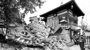 大阪6.1级地震至少造成3人死亡 广州旅游团队报平安