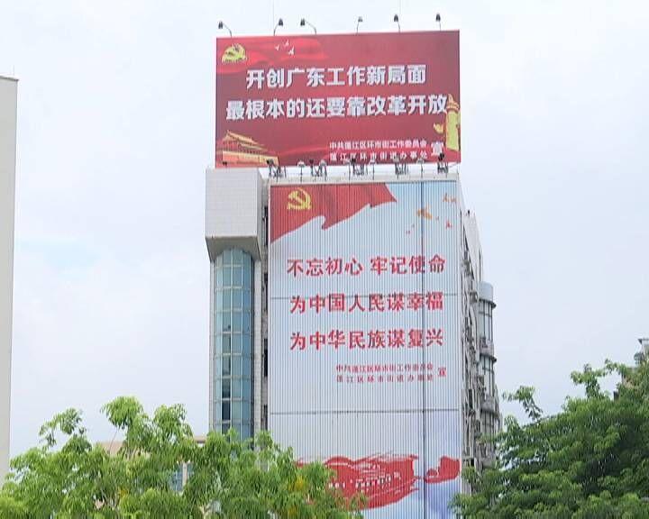 江门城区整治违规户外广告牌 两个月拆除7千多平方