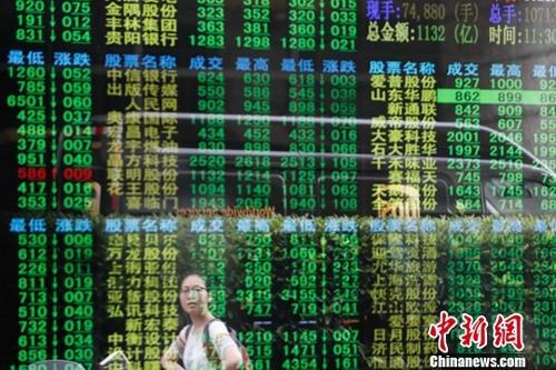 经济观察:为什么说要对中国股市有信心