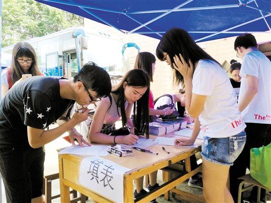 五邑大学今年计划招生4693人 面向江门招生1553人