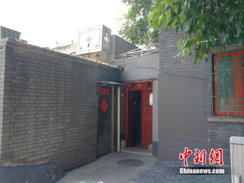 北京6.7平方米房子拍出250万元天价