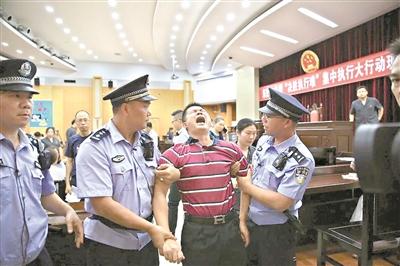 东莞男子拖欠十年女儿抚养费被拘留