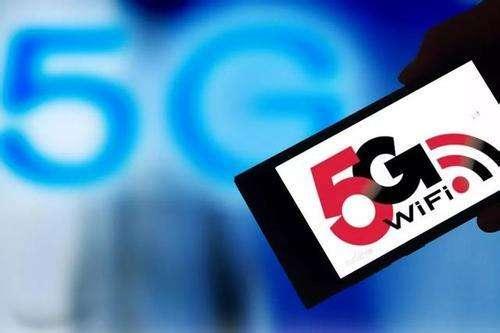 工信部表态加快推进5G 适时发布频谱规划和商用牌照