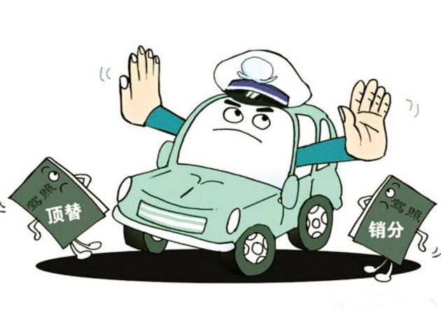 """豪车主干道超速逾80%  找人""""顶包""""被拆穿"""