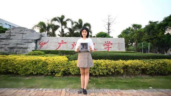 广州大学本科招生7560人 理工科专业名额过半