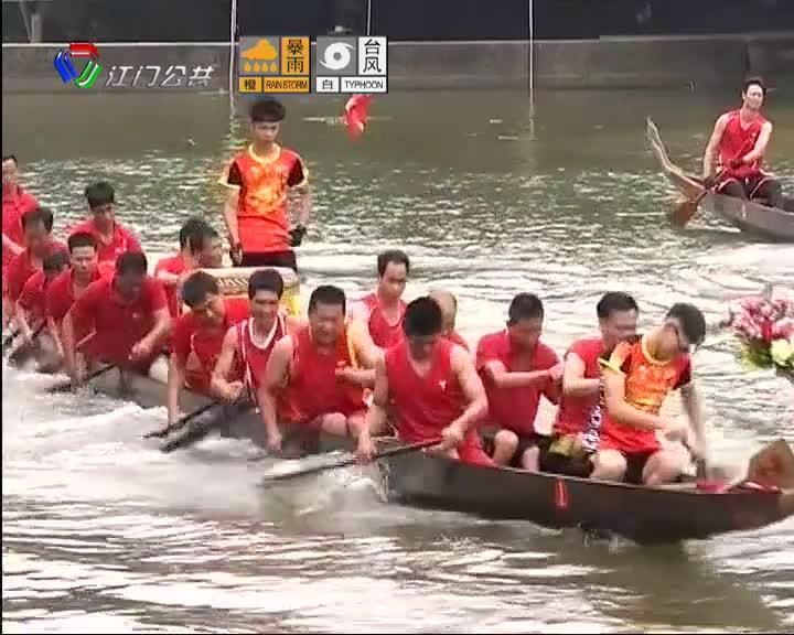 广东省第三届传统龙舟争霸赛抽签仪式在新会大泽举行