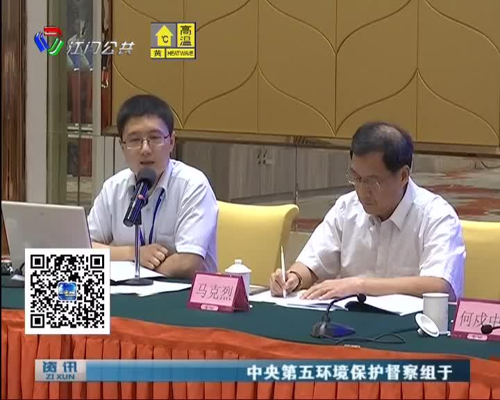 海上丝绸之路文化遗产立法保护研讨会今天在江门举行