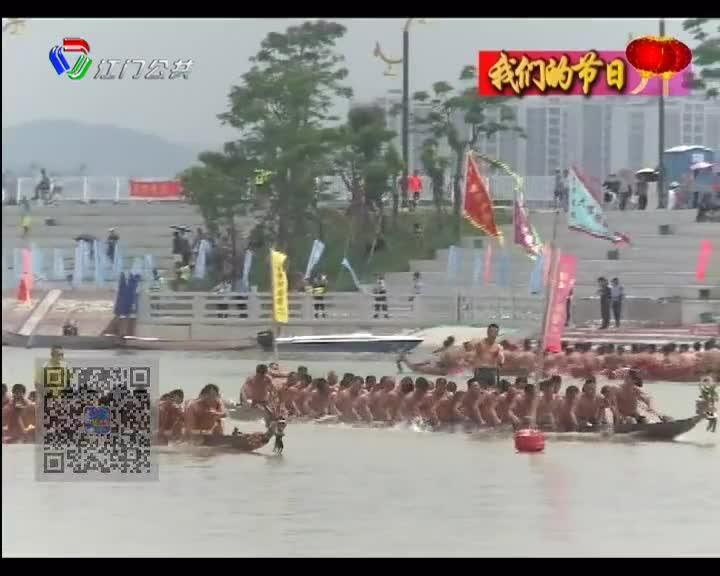 """古劳水乡龙舟赛上演 """"三夹腾龙""""盛况"""