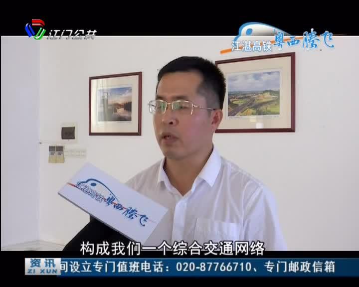 江门:高铁联通珠西粤西 枢纽新城呼之欲出