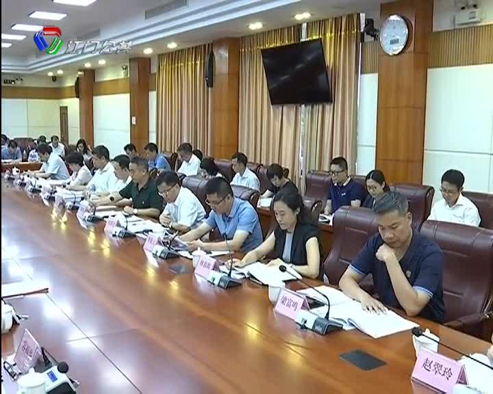 刘毅部署侨务工作 要求对标一流打造侨务品牌
