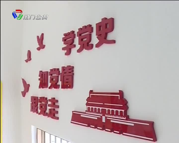 """恩城街道打造""""最接地气""""党建服务平台"""