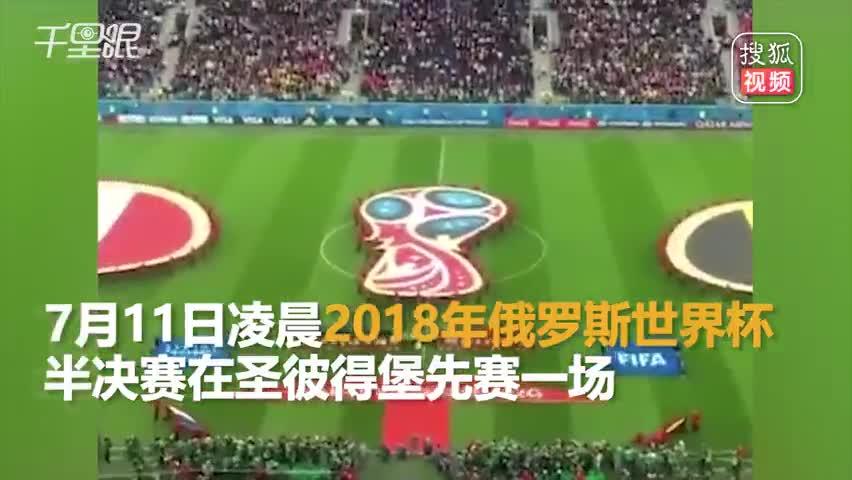 时隔12年法国再进世界杯决赛!